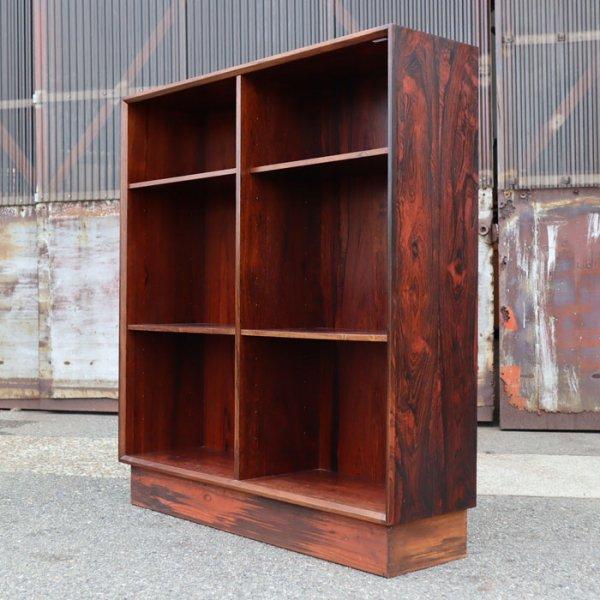ローズウッドの木目が美しいブックシェルフ Rosewood Bookshelf