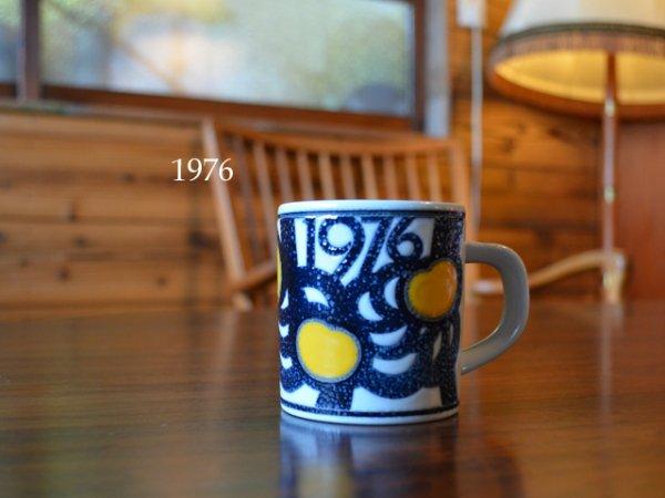 【SOLD OUT】1976 Royal Copenhagen year mug <br>1976 ロイヤルコペンハーゲン イヤーマグ