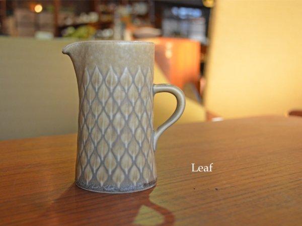【SOLD OUT】Jens.H.Quistgaard Leaf / Creamer<br>クイストゴー リーフ クリーマー