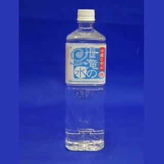 七滝の水 1L(12本入り) 送料無料