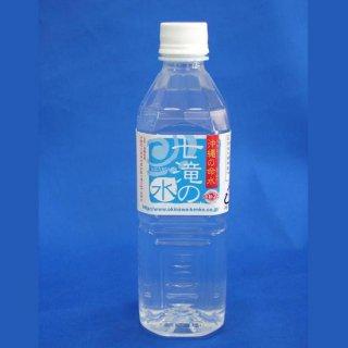 七滝の水 500ML(24本入り) 送料無料