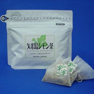 久米島シモン茶