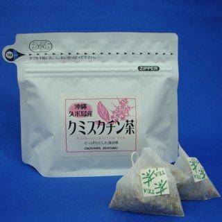 久米島クミスクチン茶