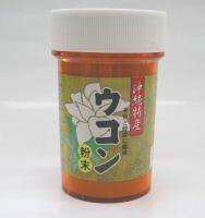 秋ウコン粉末 100g
