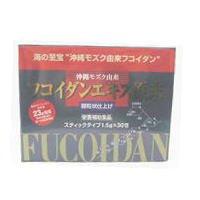 【送料無料】フコイダン原末顆粒(1.5g×30包)