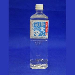 七滝の水 1L(12本入)