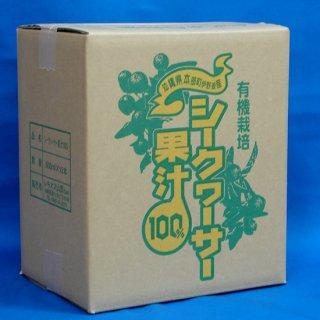 【送料無料】沖縄県やんばる産シークヮーサー果汁100% 500ml×12本セット