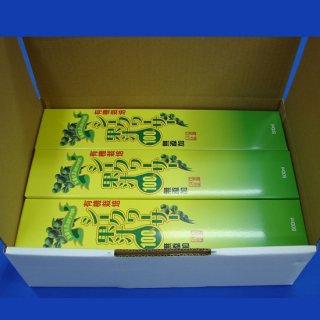 沖縄県やんばる産シークヮーサー果汁100% 500ml×3本セット