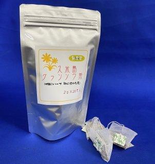 久米島クヮンソウ茶