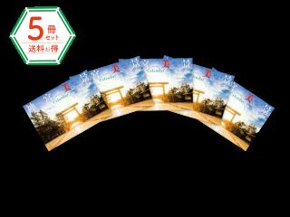 <5冊セット>2022年 伊勢神宮カレンダー   神宮美景(壁掛け)