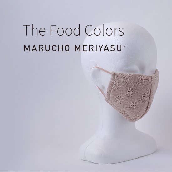 The Food Colors ニットマスク Flower
