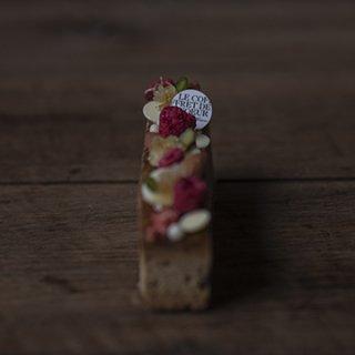 【ホワイトデー限定】バトンパウンドケーキレモンティー