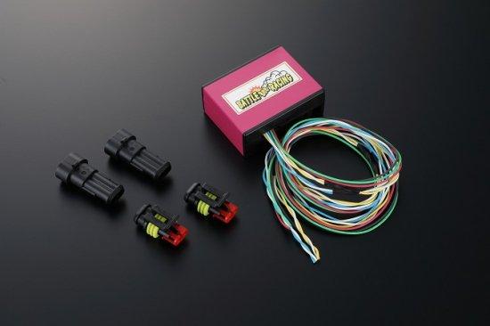 アルトワークス/ターボRS Speed Control Canceller(スピードコントロールキャンセラー)