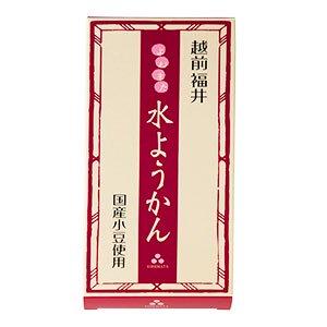 米又・水ようかん2個(ネコポス便送料込み)