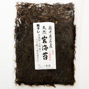天然岩海苔(板干し)