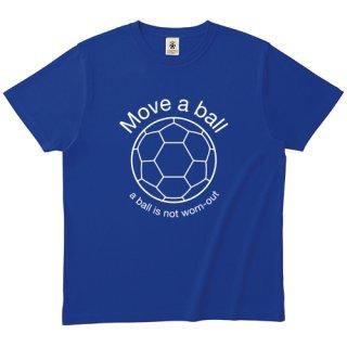 Move A Ball - royal blue