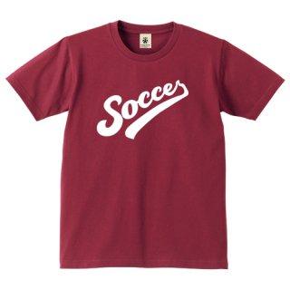 Soccer - burgundy