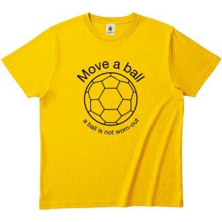 Move A Ball - dahlia yellow