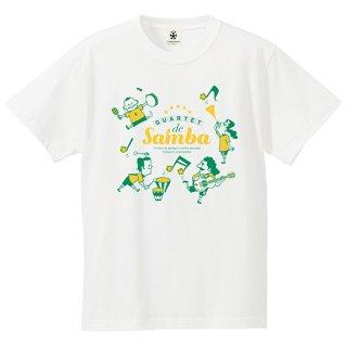 Quartet de Samba - vanilla white