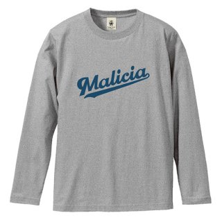 Malicia BB Long Sleeve - moku gray