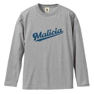 Malicia BB Long Sleeve - moku gray