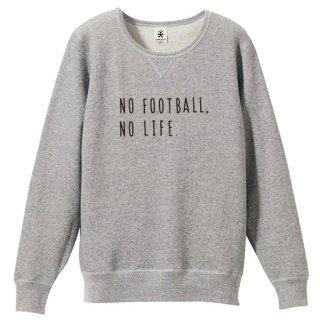 No Football No Life Sweat - vintage heather gray