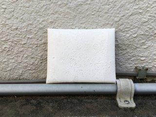 封筒型コインケース/白