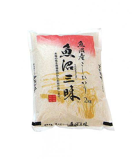魚沼三昧「和紙包装」2kg