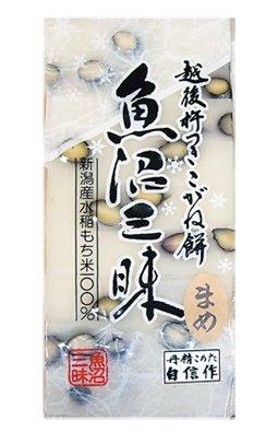 越後杵つきこがね餅「豆餅(黒豆)」450g(9切)