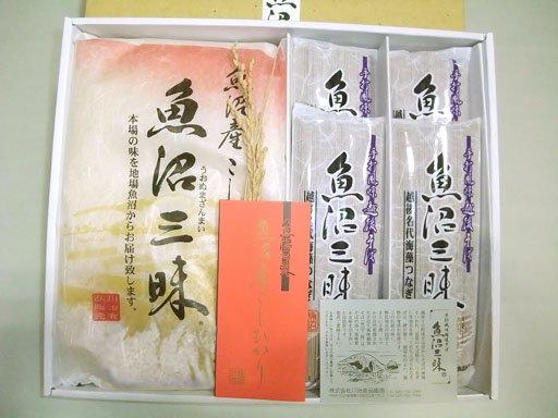 魚沼三昧(米・そば)和紙包装2kg×1 越後そば200g×4束