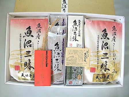 魚沼三昧(米・そば・餅)天日干米2kg×2 越後そば200g×3束 こがね餅×2個