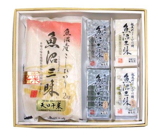 魚沼三昧(米・餅)天日干米2kg×1 こがね餅×4個
