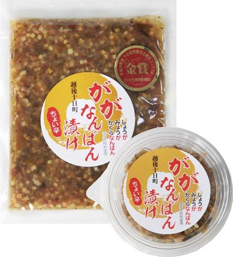ががなんばん漬(国産原料使用)
