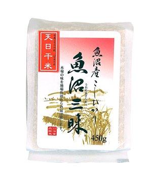 真空3合パック「魚沼産コシヒカリ 天日干米」450g