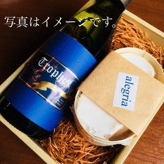 おまかせ5千円コース*ワインとチーズetc...のセット