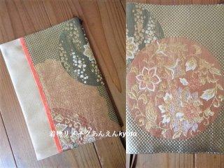 袋帯 手帳カバー ブックカバー A5判 H21 ゴールド ベージュ 七宝紋 唐草花紋