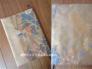 袋帯 手帳カバー ブックカバー A5判 H22 ゴールド ベージュ アヤメ 菊 梅 松