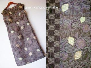 色違いでオーダー可能! 袋帯反物から 2015西陣弥栄織物 袋帯 高級感漂う ワンピース L〜LL