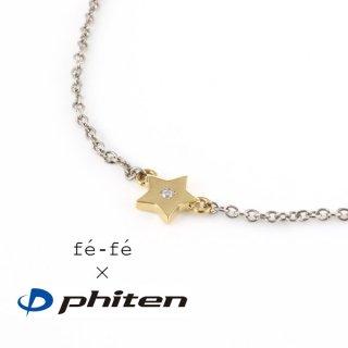 ファイテン Phiten チタン ブレスレット チタン レディース