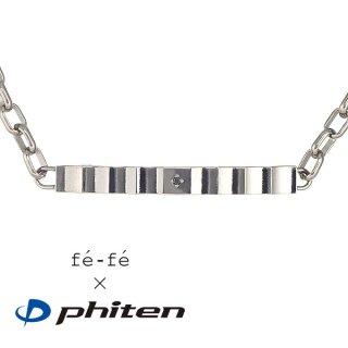 ファイテン Phiten チタン ブレスレット メンズ