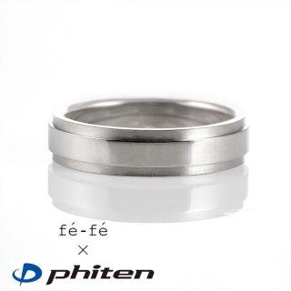 ファイテン Phiten チタン リング チタンリング メンズ