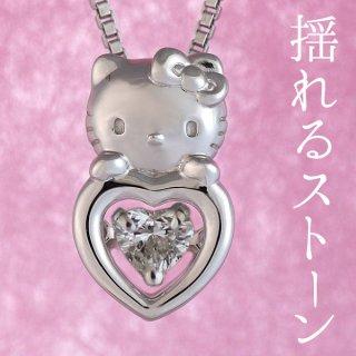 ネックレス ダンシングストーン ハローキティ ペンダント Hello Kitty pendant DancingStone キティちゃん シルバー プレゼント -QP