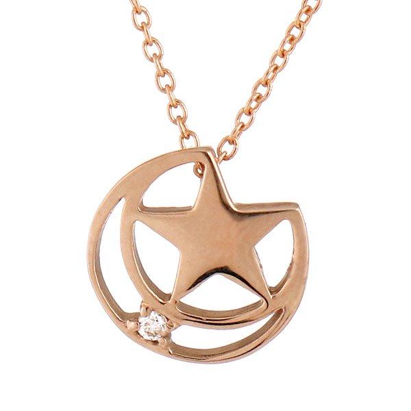 ネックレス K18ピンクゴールド ダイヤモンド ムーン スター 月 星 レディース 人気 ダイヤ プレゼント