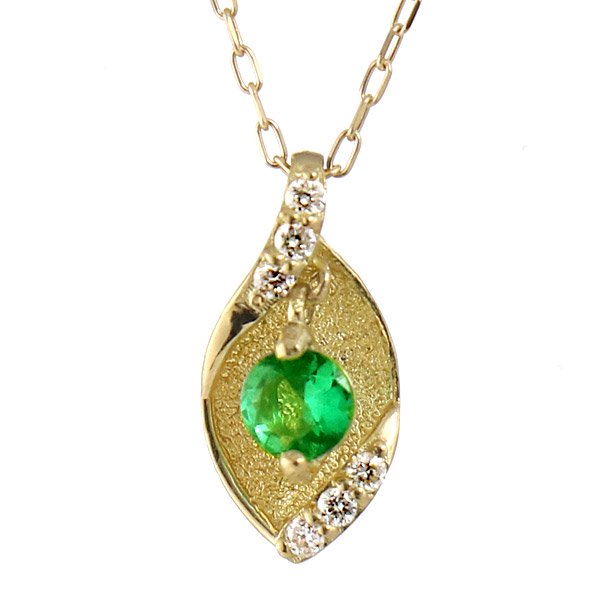ネックレス ダイヤモンド エメラルド K18イエローゴールド ダイヤ プレゼント