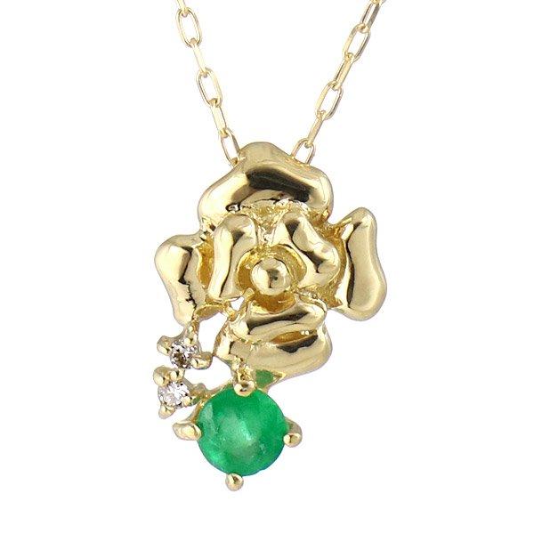 ネックレス K18イエローゴールド ダイヤモンド エメラルド フラワーモチーフ バラ 花 ダイヤ プレゼント