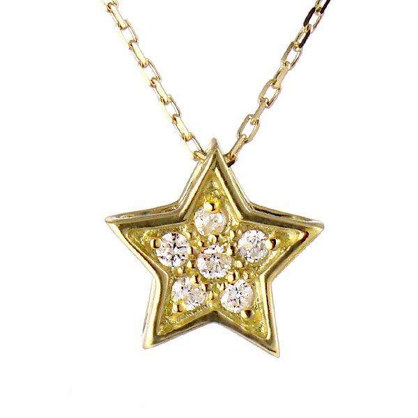ネックレス K18イエローゴールド ダイヤモンド スター 星 レディース 人気 ダイヤ プレゼント