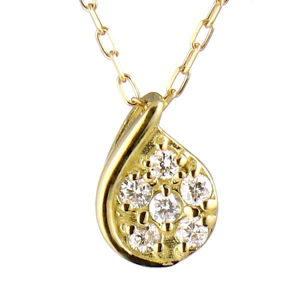 ネックレス ダイヤモンド K18イエローゴールド しずく ドロップ プレゼント