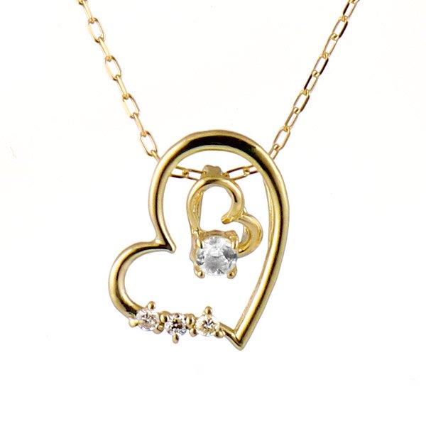 ネックレス ダイヤモンド K10イエローゴールド ハート レディース 人気 プレゼント