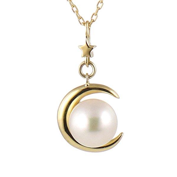 ネックレス K10イエローゴールド パール 月 星 ムーン スター 一粒 レディース 人気 真珠 プレゼント