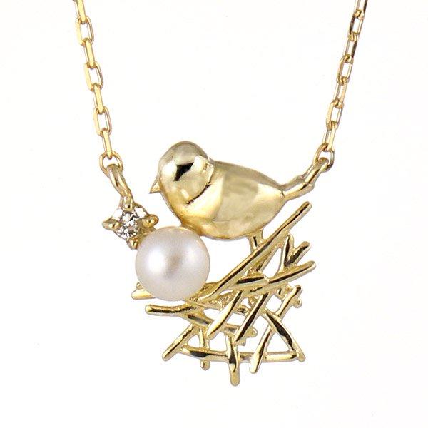 ネックレス ダイヤモンド K10イエローゴールド 淡水パール 鳥 バード  レディース 人気 真珠 プレゼント
